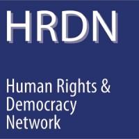 HRDN logo